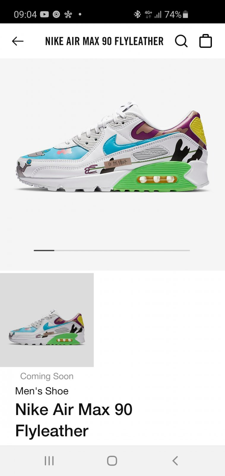 Screenshot_20200917-090459_Nike.jpg